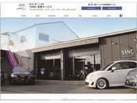SANC.宝塚 (株)キュビック