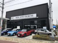 MINI NEXT城東鶴見