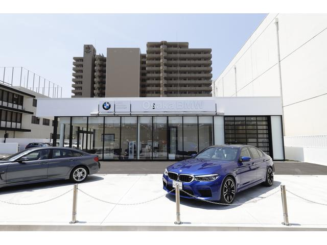Osaka BMW BMW Premium Selection 新梅田(2枚目)