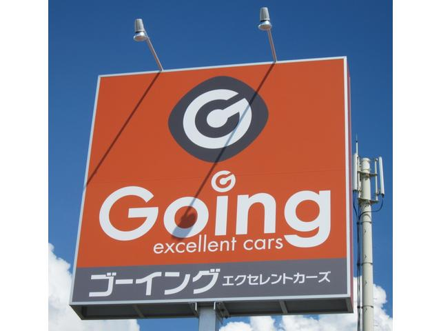 Going excellent cars ゴーイング エクセレント カーズ(1枚目)