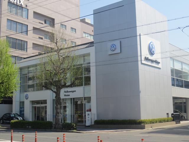 Volkswagen平安 株式会社ファーレン京都(0枚目)