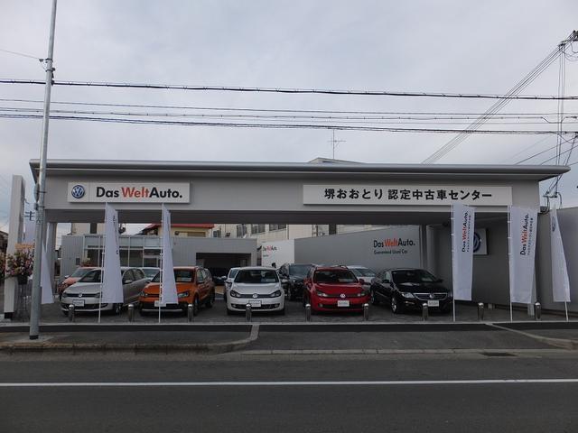 Volkswagen堺おおとり認定中古車センター