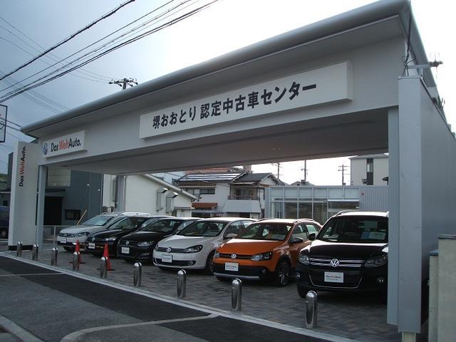 Volkswagen堺おおとり認定中古車センター(5枚目)