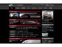 ZEROSUN西宮 株式会社エクストリームスポーツジャパン