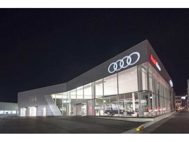Audi栗東 株式会社ファーレン滋賀の店舗画像
