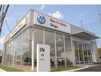 Volkswagen滋賀 認定中古車センター 株式会社ファーレン滋賀