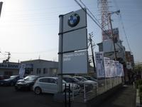 Higashi-Osaka BMW Premium Selection 東大阪
