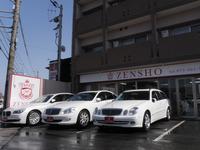 株式会社ZENSHO(ゼンショー)
