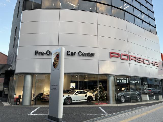 ポルシェセンター堺 西大阪認定中古車センター
