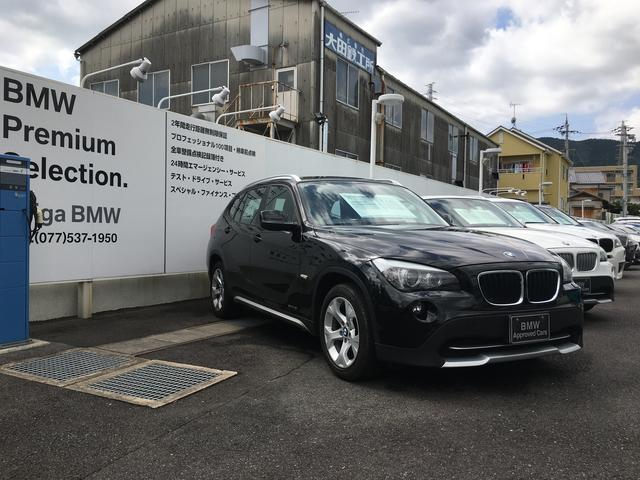 Shiga BMW BMW Premium Selection 滋賀(3枚目)