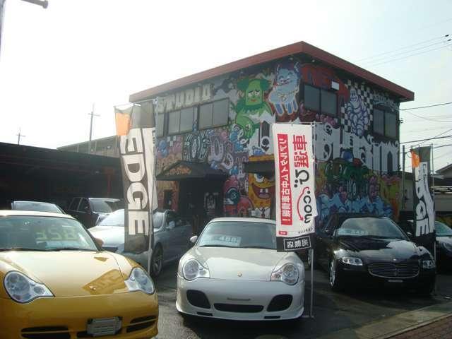 D-Studio(1枚目)