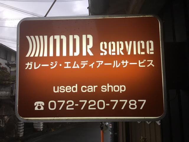 MDRservice(エムディアールサービス)