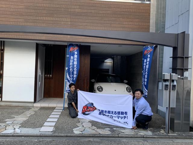 カーマッチ京都・大阪