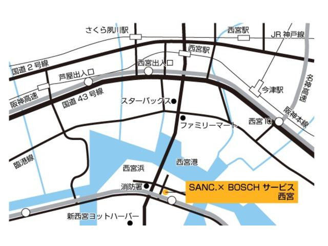 SANC.西宮 ㈱キュビック / サンク西宮(6枚目)