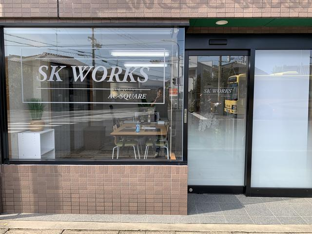 SK-WORKS(エスケーワークス)(2枚目)