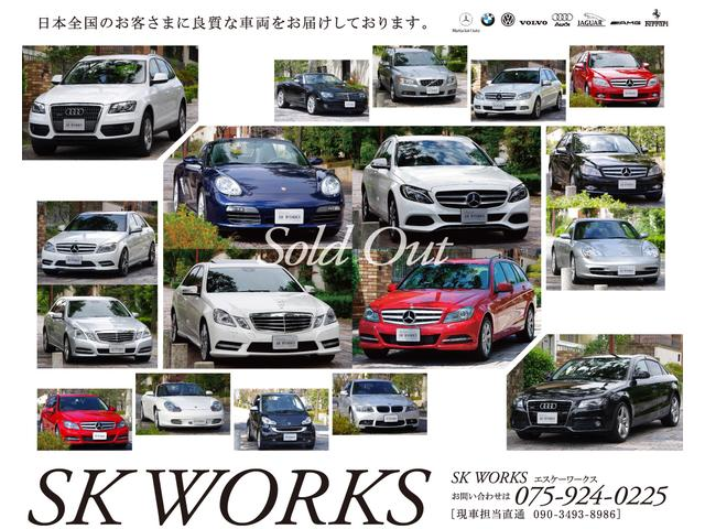 SK-WORKS(エスケーワークス)(3枚目)