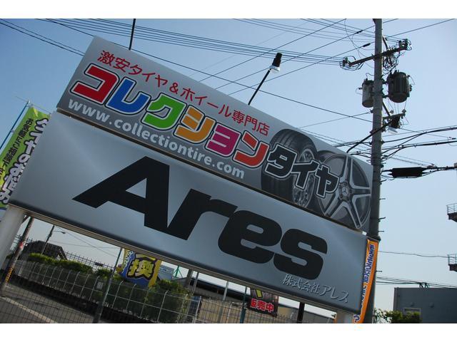 Ares アレスの店舗画像