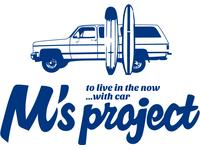 M's project エムズプロジェクト
