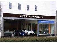 ZEROSUN甲子園 株式会社エクストリームスポーツジャパン