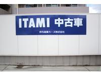 伊丹産業カーズ ITAMI中古車