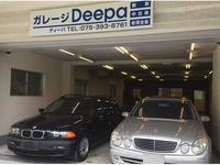 Garage Deepa