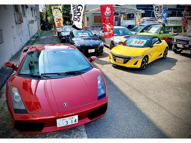 SBK AUTO / エスビーケイオート(3枚目)