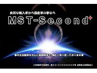 MST−Second+
