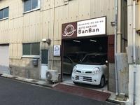 AUTO GARAGE BanBan