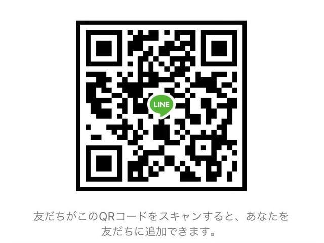 モアナサーフライダー 平林自工京都 旧車専門店