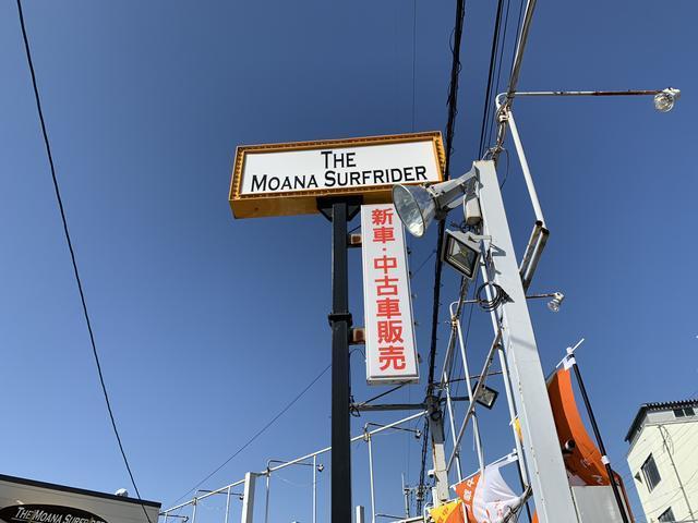 国道9号線沿い・亀岡市総合庁舎近接・看板が目印です!京都縦貫道亀岡インターより3分です!