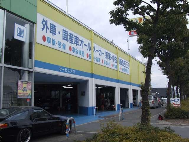 ニュー千里 国産店(4枚目)