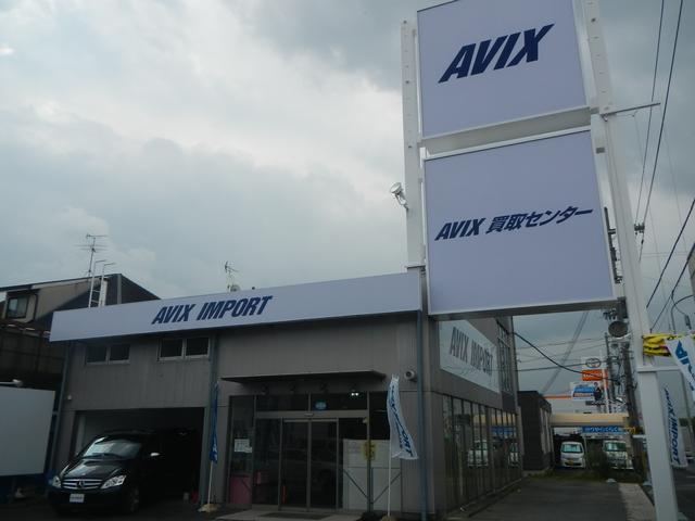 AVIX IMPORT 大阪東店 (株)cantera ヤナセ販売協力店(2枚目)