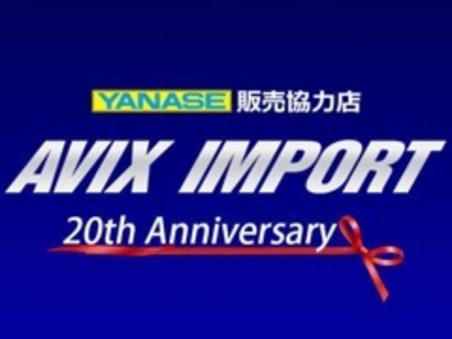 AVIX IMPORT 大阪東店 (株)cantera ヤナセ販売協力店(4枚目)