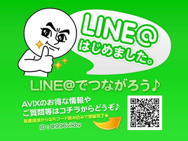 AVIX IMPORT 大阪東店 (株)cantera ヤナセ販売協力店(6枚目)
