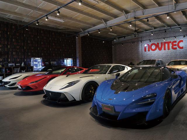 株式会社NOVITEC GROUP JAPAN(1枚目)