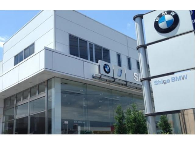 Shiga BMW 湖東店