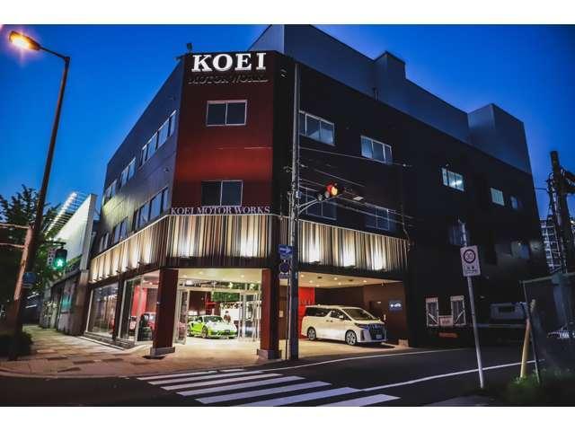 KOEI MOTOR WORKS OUTLET