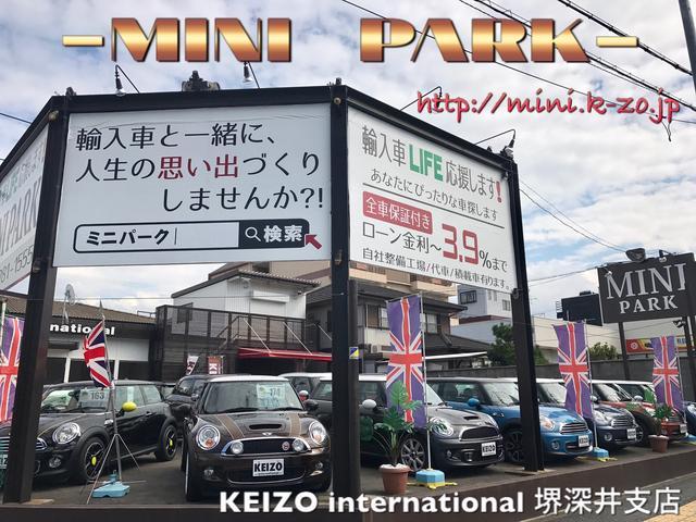 MINI専門店 MINIPARK ミニパーク