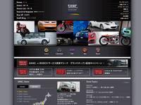 SANC.福岡 (株)サンク