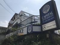 キャピタルオートサービス