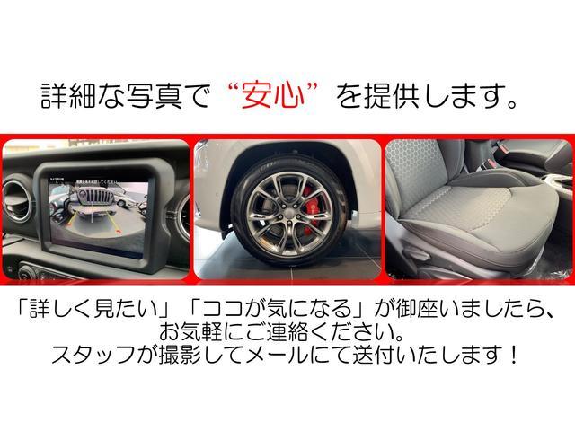 ジープ久留米 チェッカーモータース株式会社(5枚目)