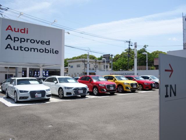 アウディ大分 Audi Approved Automobile 大分