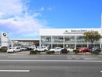 Balcom BMW BMW Premium Selection Balcom 博多