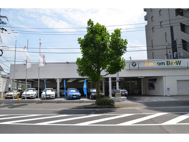 Balcom BMW BMW Premium Selection 広島
