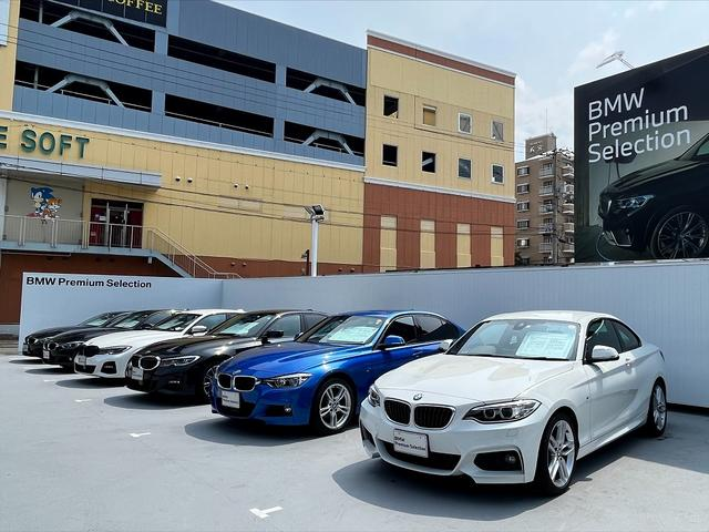 Balcom BMW BMW Premium Selection 広島(2枚目)
