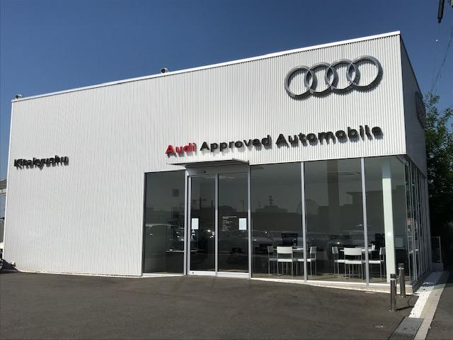 Audi Approved Automobile 北九州 アウディ北九州(2枚目)
