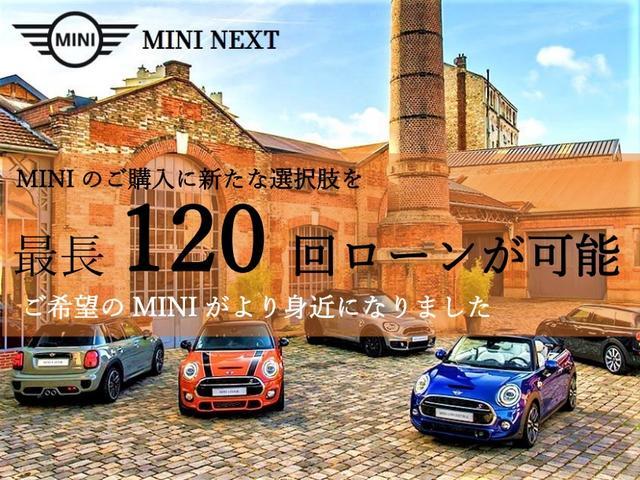 MINI NEXT松江(2枚目)