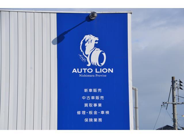 AUTO LION アウト・リオン(3枚目)