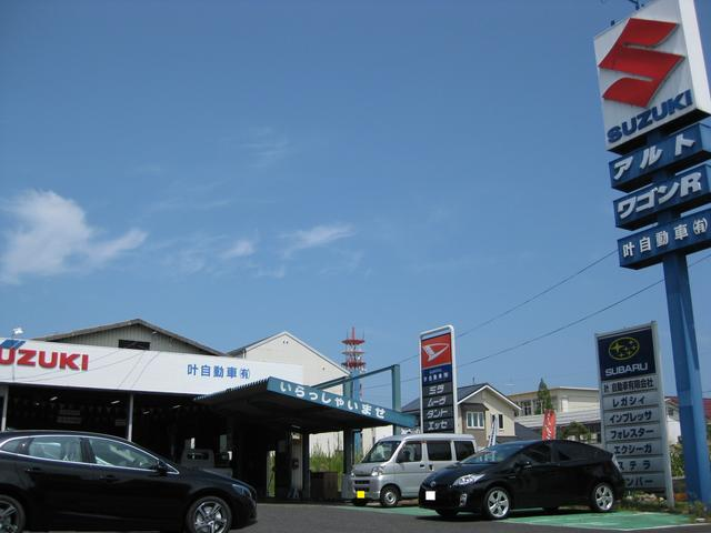 叶自動車(有)の店舗画像