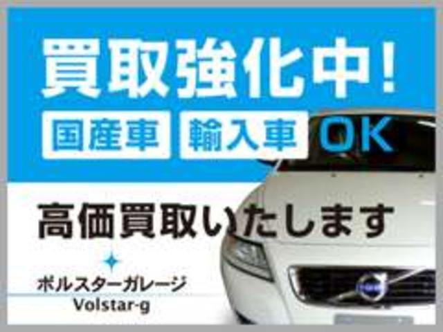 軽自動車、国産車、輸入車、何でも高価買取中です!お気軽にお問い合わせください。
